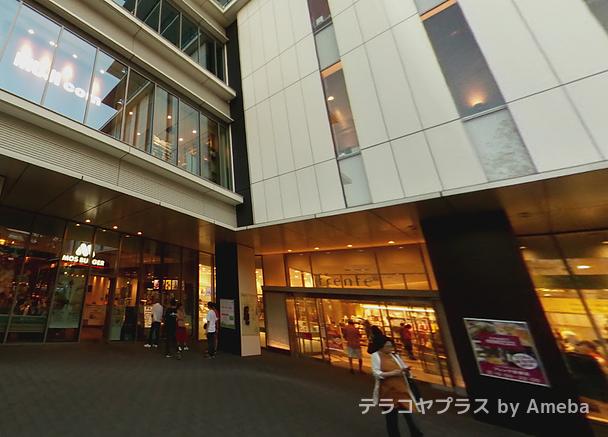 東京個別指導学院(ベネッセグループ)笹塚の周辺の様子の画像1