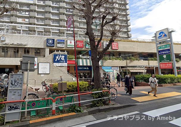 東京個別指導学院(ベネッセグループ)笹塚の周辺の様子の画像2