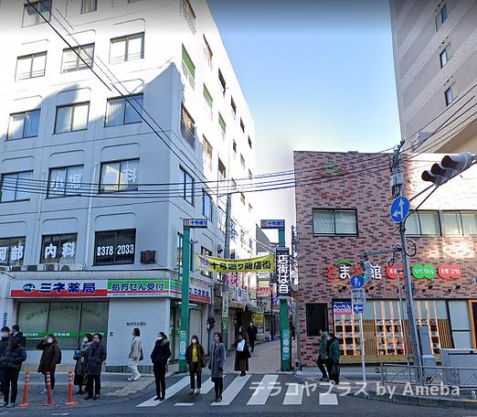東京個別指導学院(ベネッセグループ)笹塚の周辺の様子の画像3