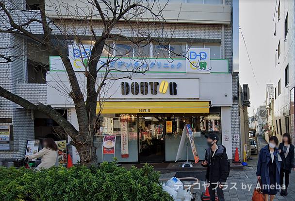 東京個別指導学院(ベネッセグループ)桜新町の周辺の様子の画像2