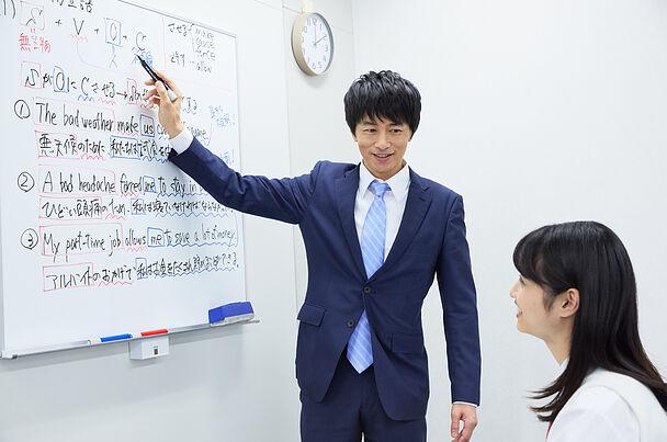 プロ家庭教師の名門会(学習塾)の指導方針の画像2