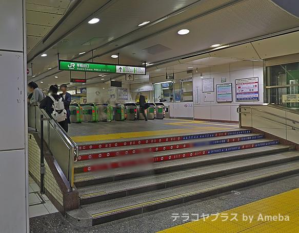 東京個別指導学院(ベネッセグループ)高田馬場のアクセス方法の画像2