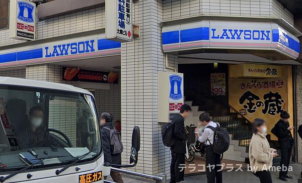 東京個別指導学院(ベネッセグループ)高田馬場の周辺の様子の画像2