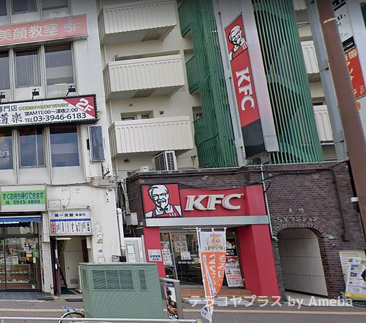 東京個別指導学院(ベネッセグループ)巣鴨の周辺の様子の画像1