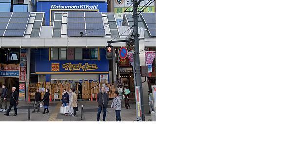 東京個別指導学院(ベネッセグループ)巣鴨の周辺の様子の画像3