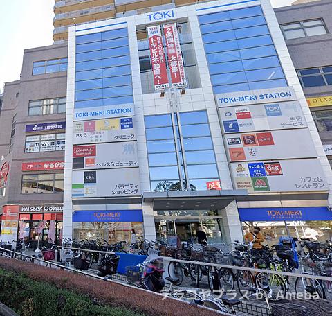 東京個別指導学院(ベネッセグループ)船堀の周辺の様子の画像2