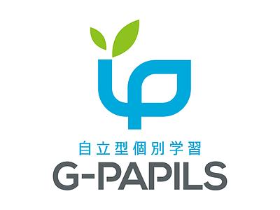 学研の個別学習G-PAPILSの画像