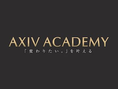 アクシブアカデミーの画像