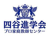四谷進学会オンラインプロの画像
