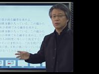 西岡康夫先生の画像