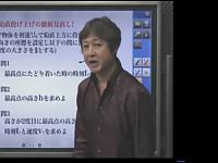 辻 健章先生の画像