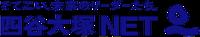 四谷大塚NET(練成会グループ)の画像