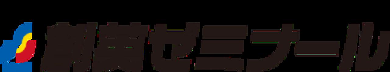 創英ゼミナールの画像