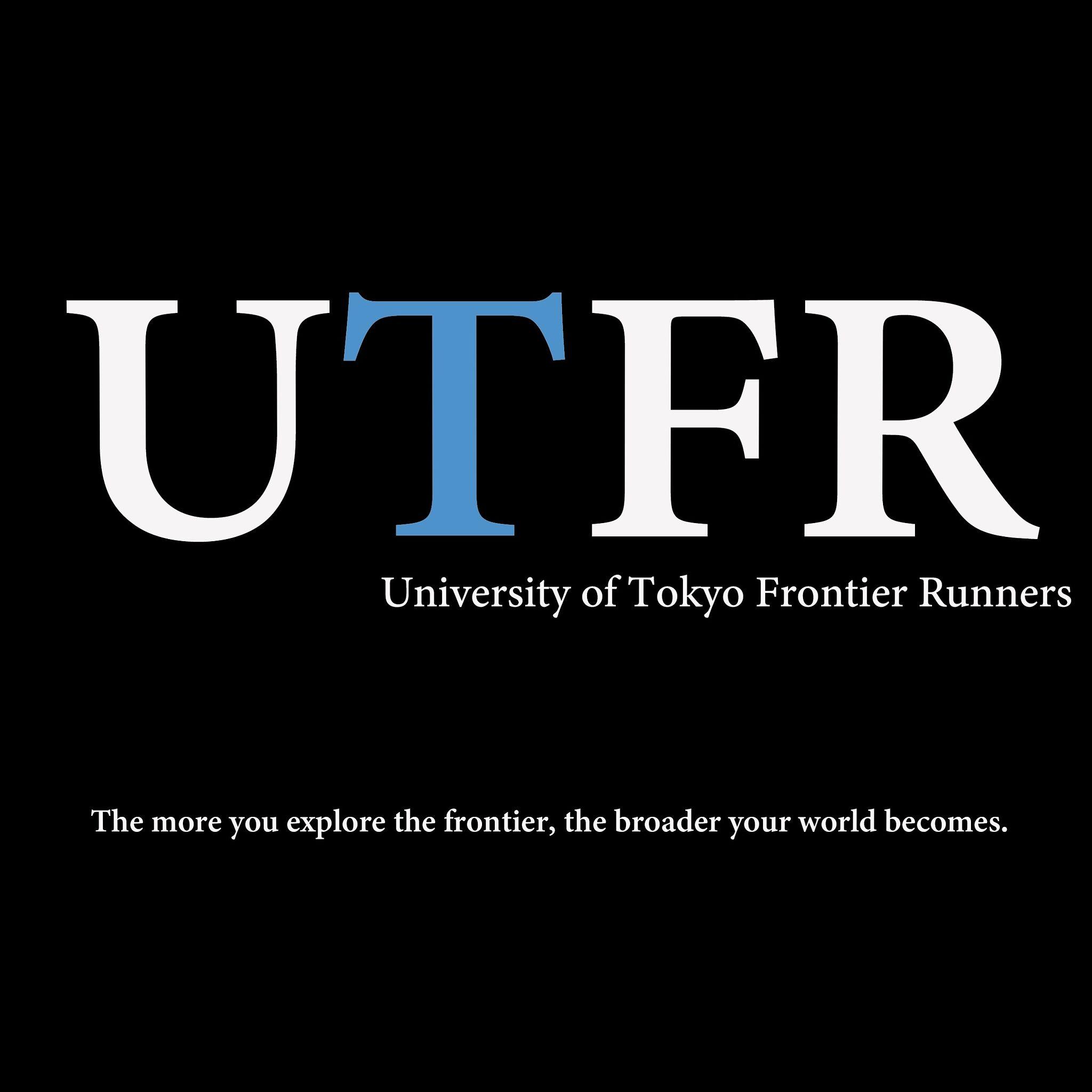 東大 インタビュー UTFR