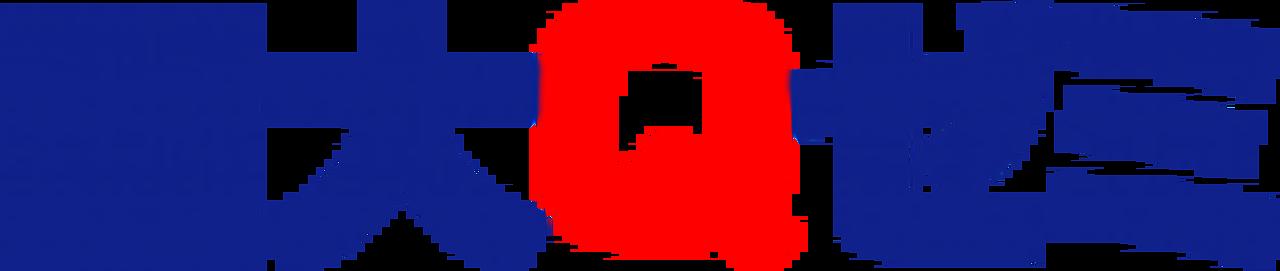 国大Qゼミの画像