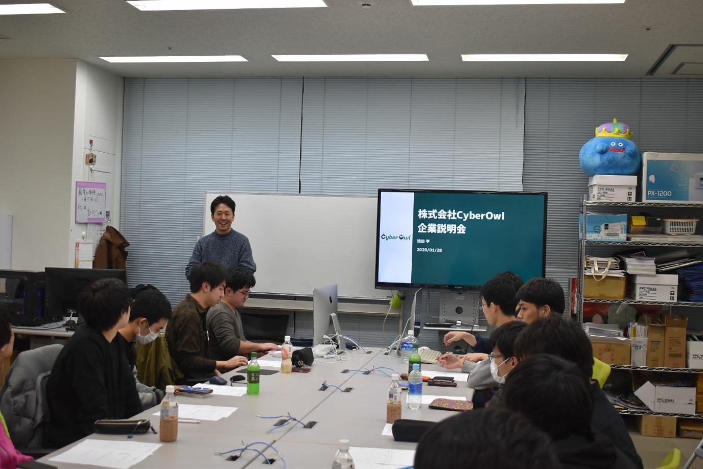 浅田さん講義画像