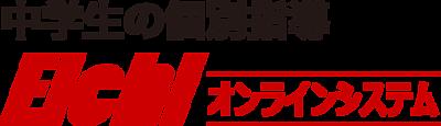 Eichiオンラインシステム(英智学館)の画像