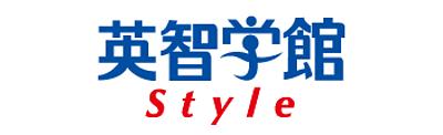 英智学館Styleの画像