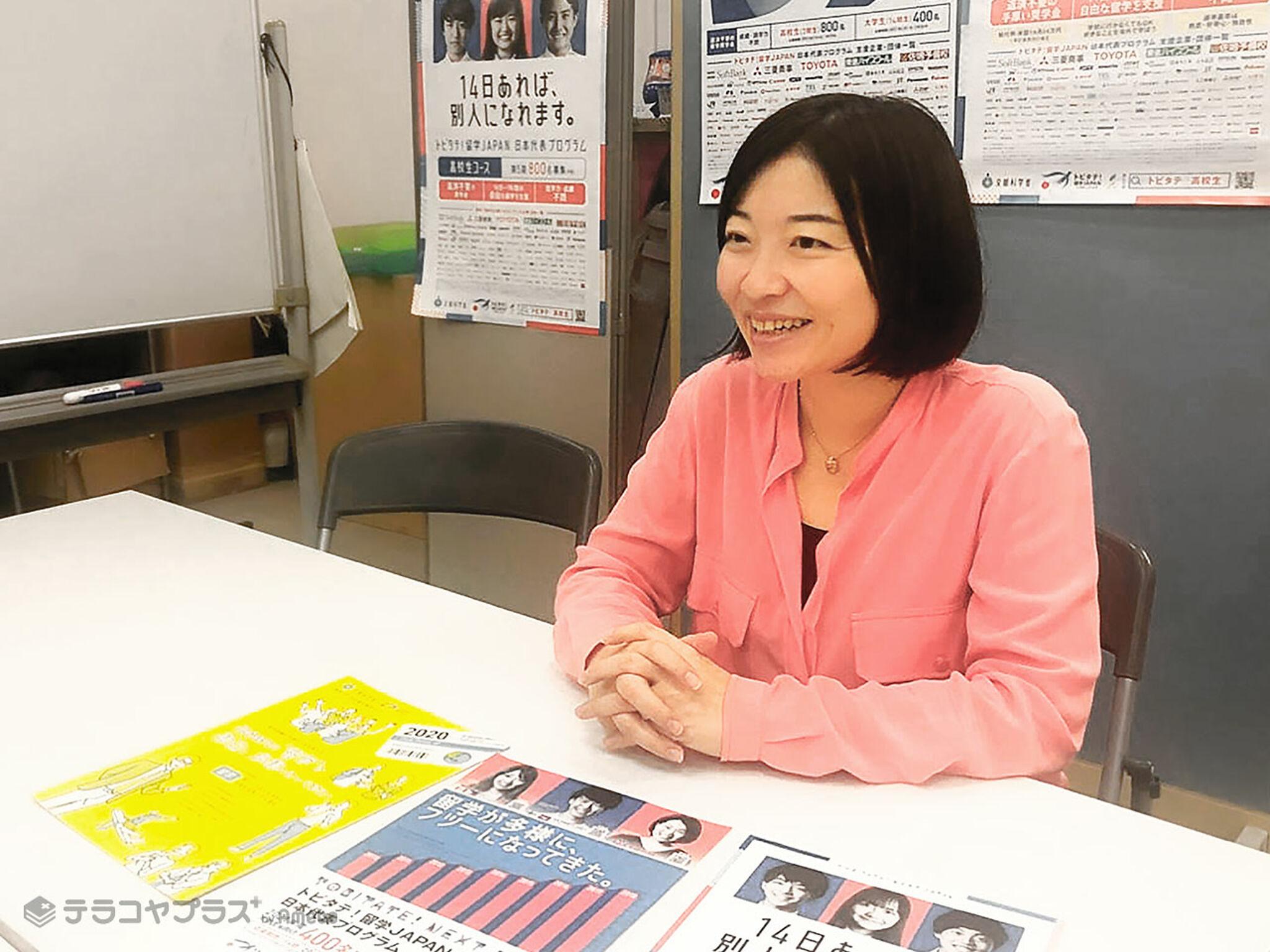 「トビタテ!留学JAPAN」インタビュー
