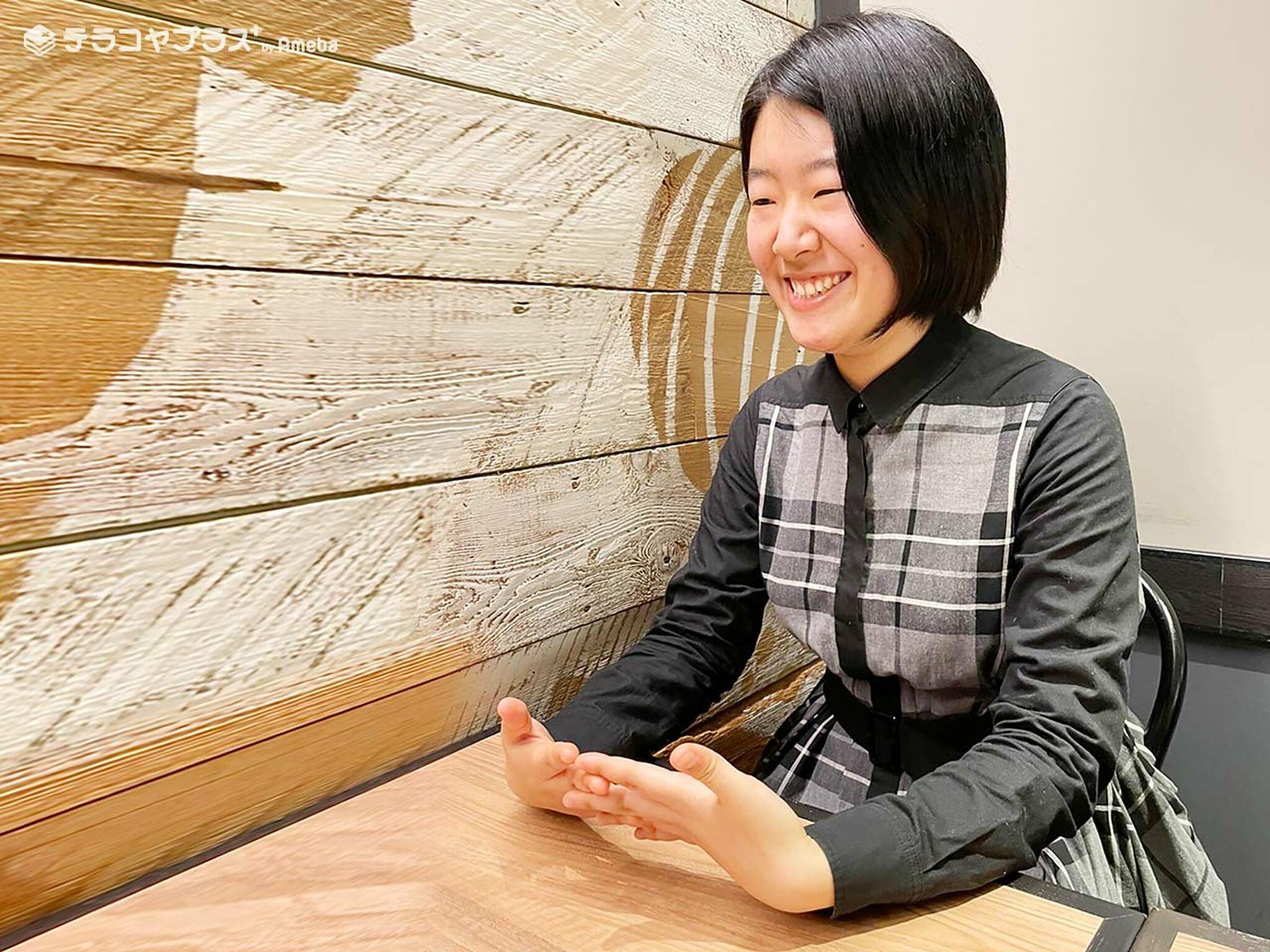 東大生インタビュー