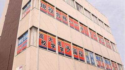 合格メソッドWITH宇都宮校の画像