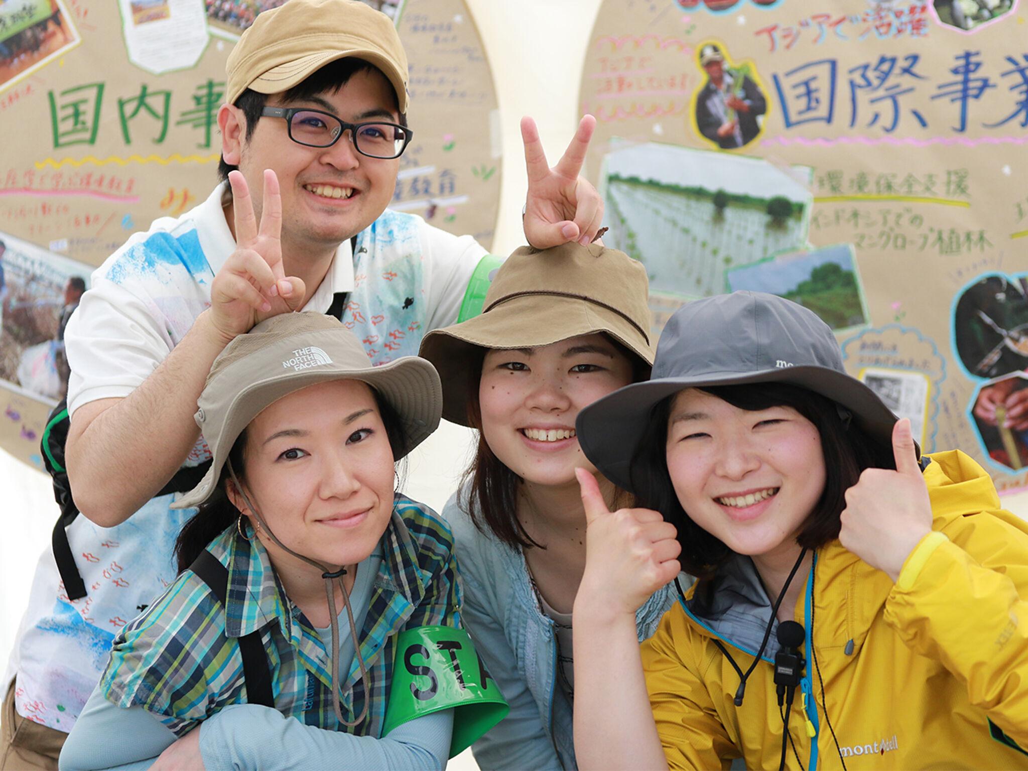ボランティア活動の画像