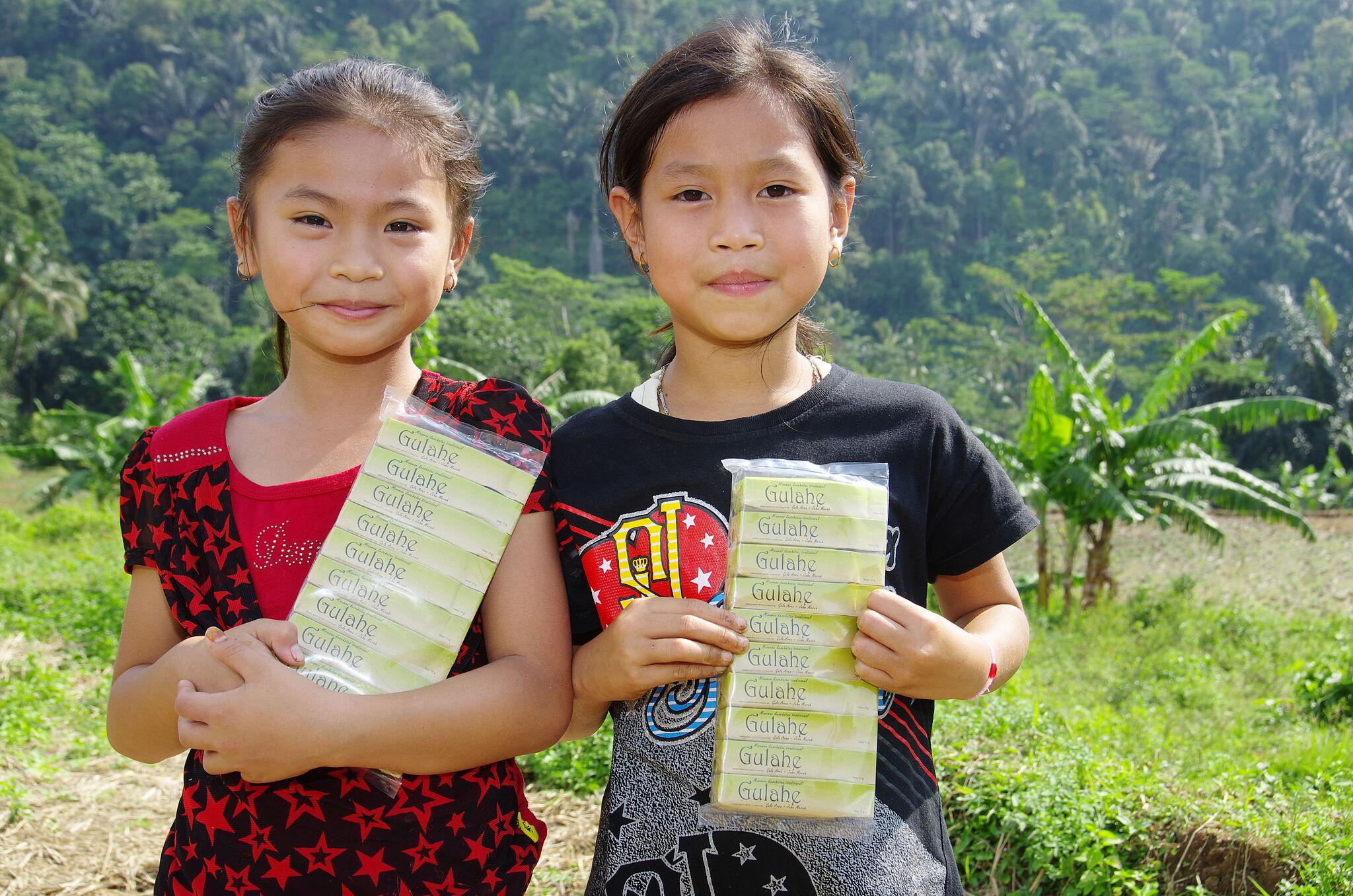 インドネシアの子どもたちの画像