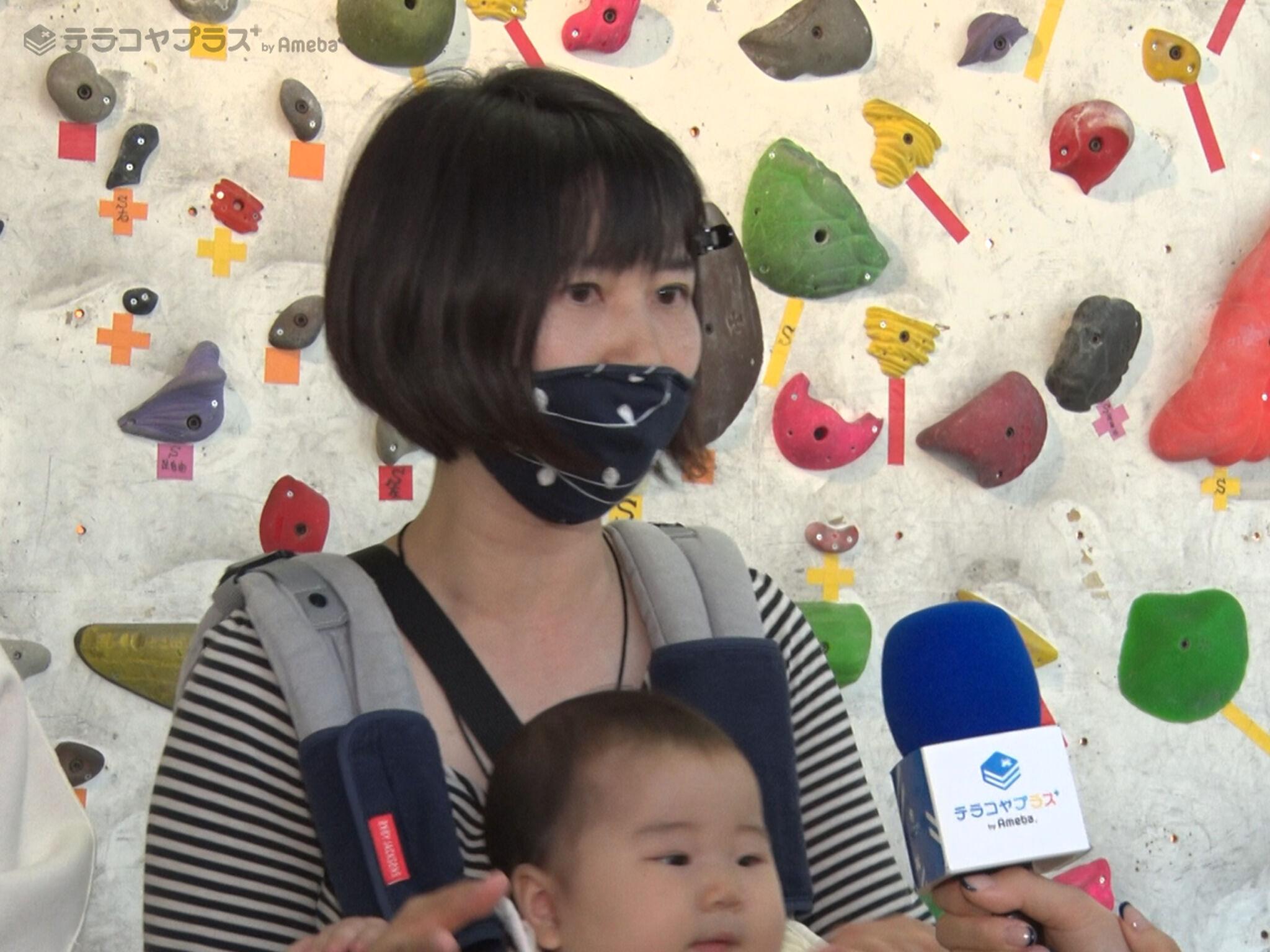子どもをボルダリング教室に通わせている保護者Aさんの画像