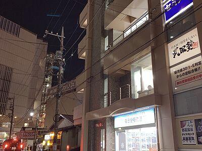 武田塾橋本校の画像