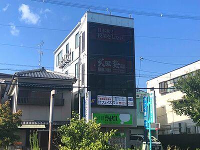 武田塾寝屋川校の画像