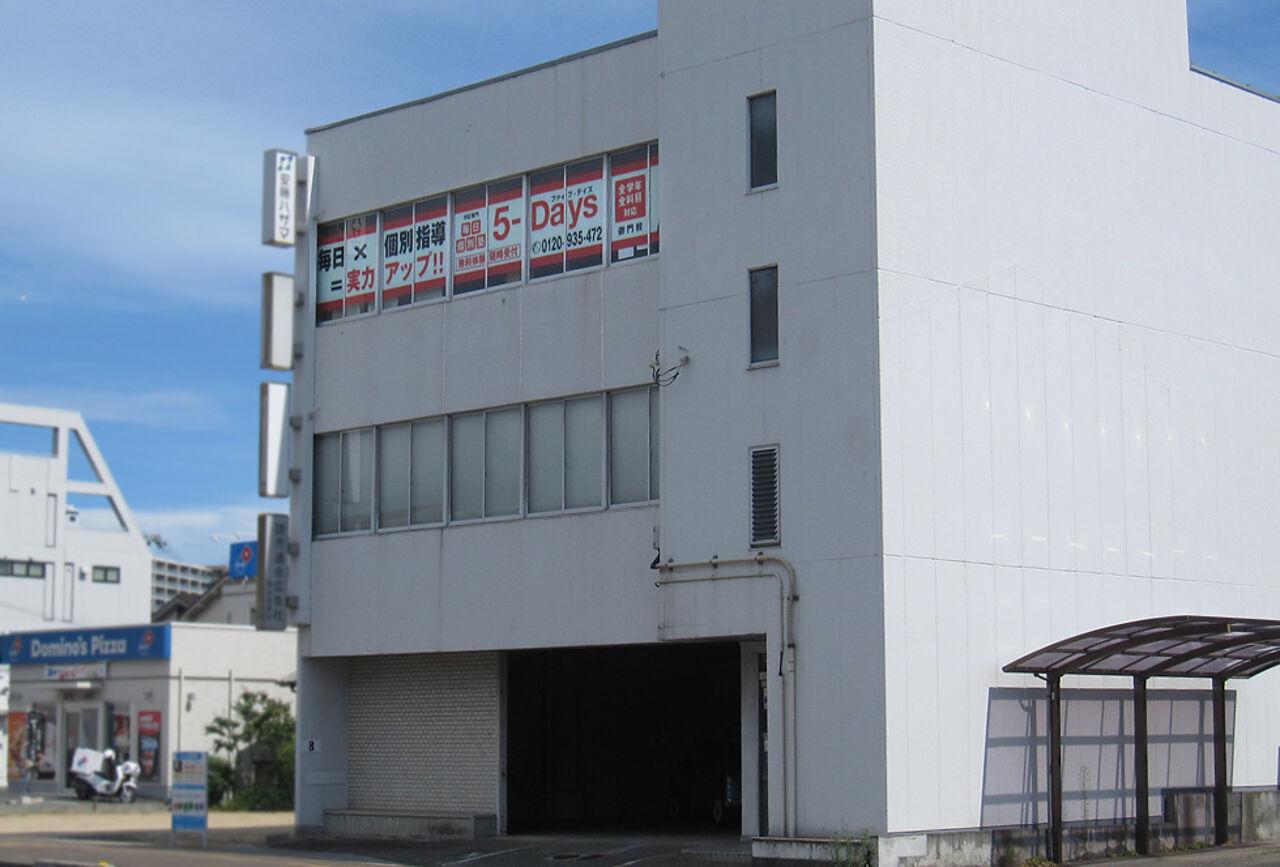 毎日個別塾5-Days御門校の画像