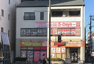 毎日個別塾5-Days箱崎校の画像