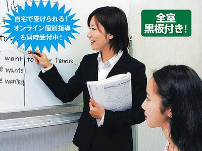 個別指導塾 1対1のATOM(アトム)の画像