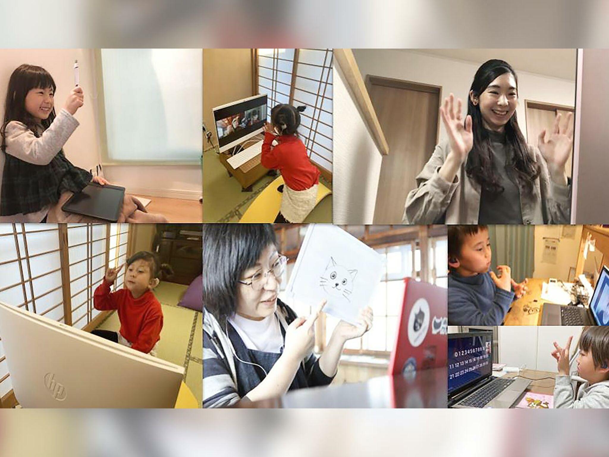 オンラインで子どもたちとコミュニケーションをとっている複数の画像