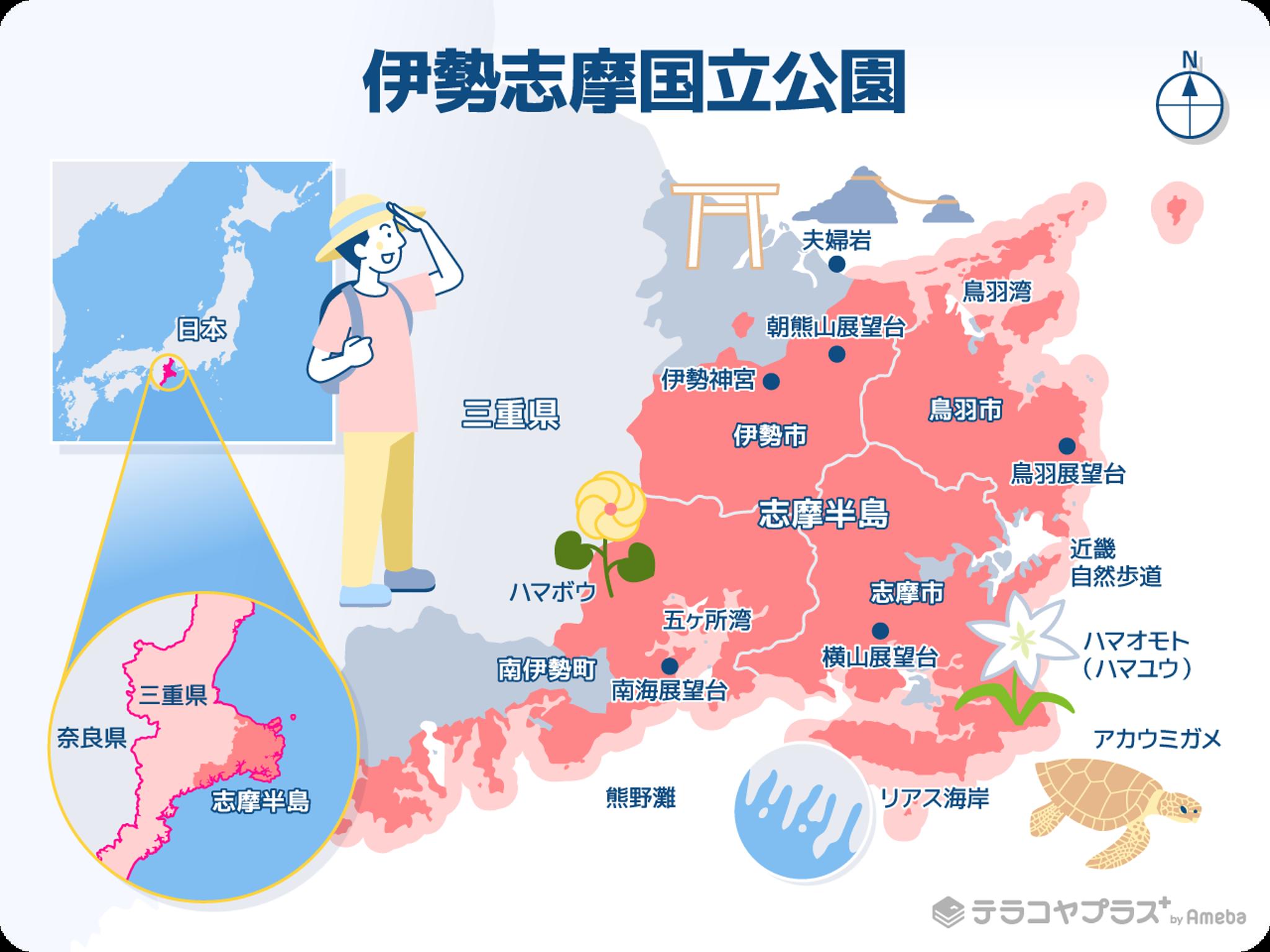 伊勢志摩の名所エリアが詳しく記載されているイラスト