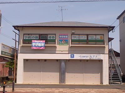学研CAIスクール津島校の画像