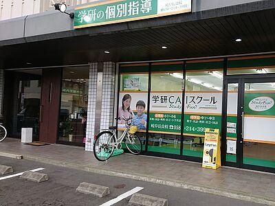 学研CAIスクール岐阜長良校の画像