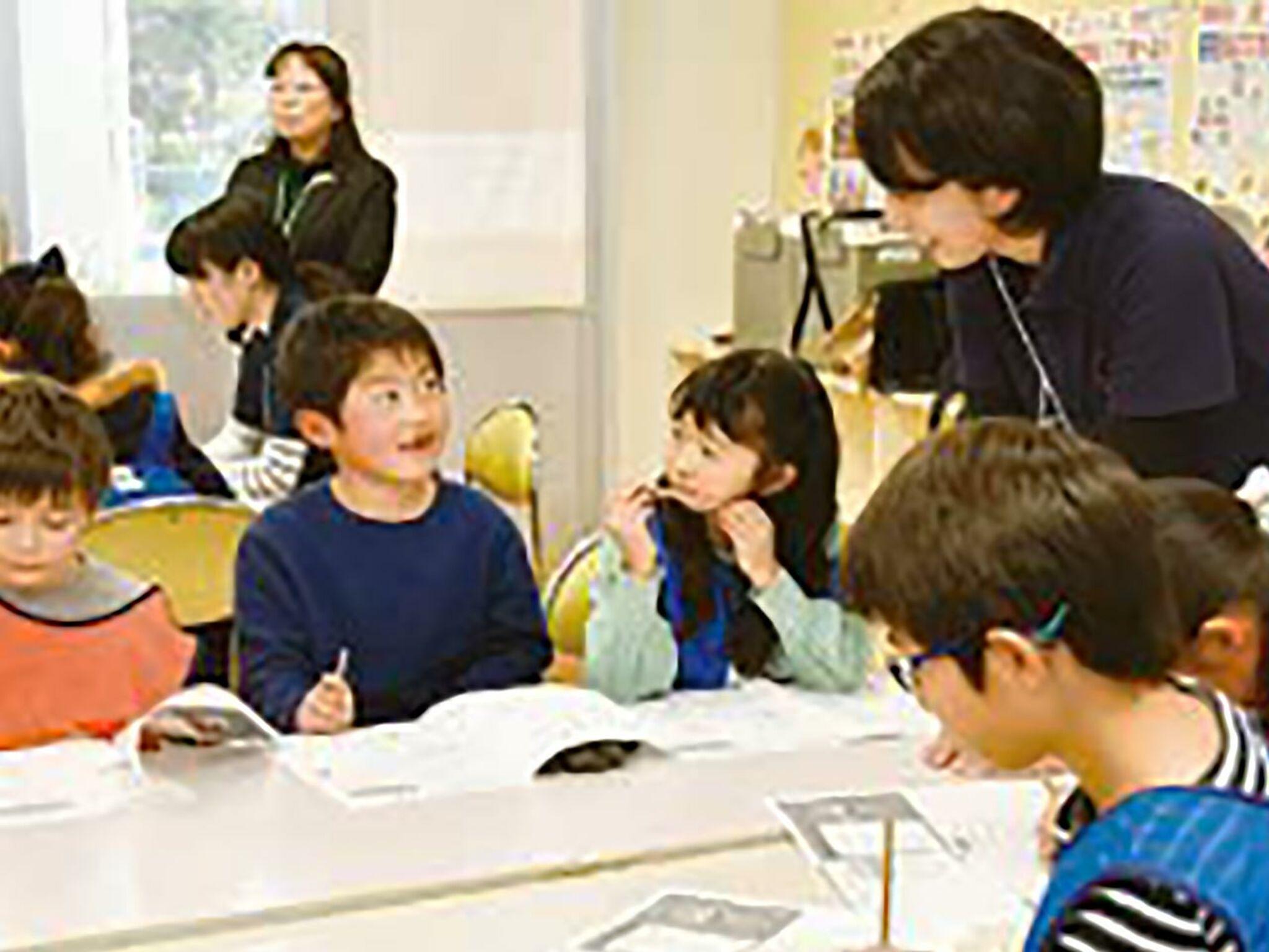 「地域と学校の連携・協働」の取組の画像