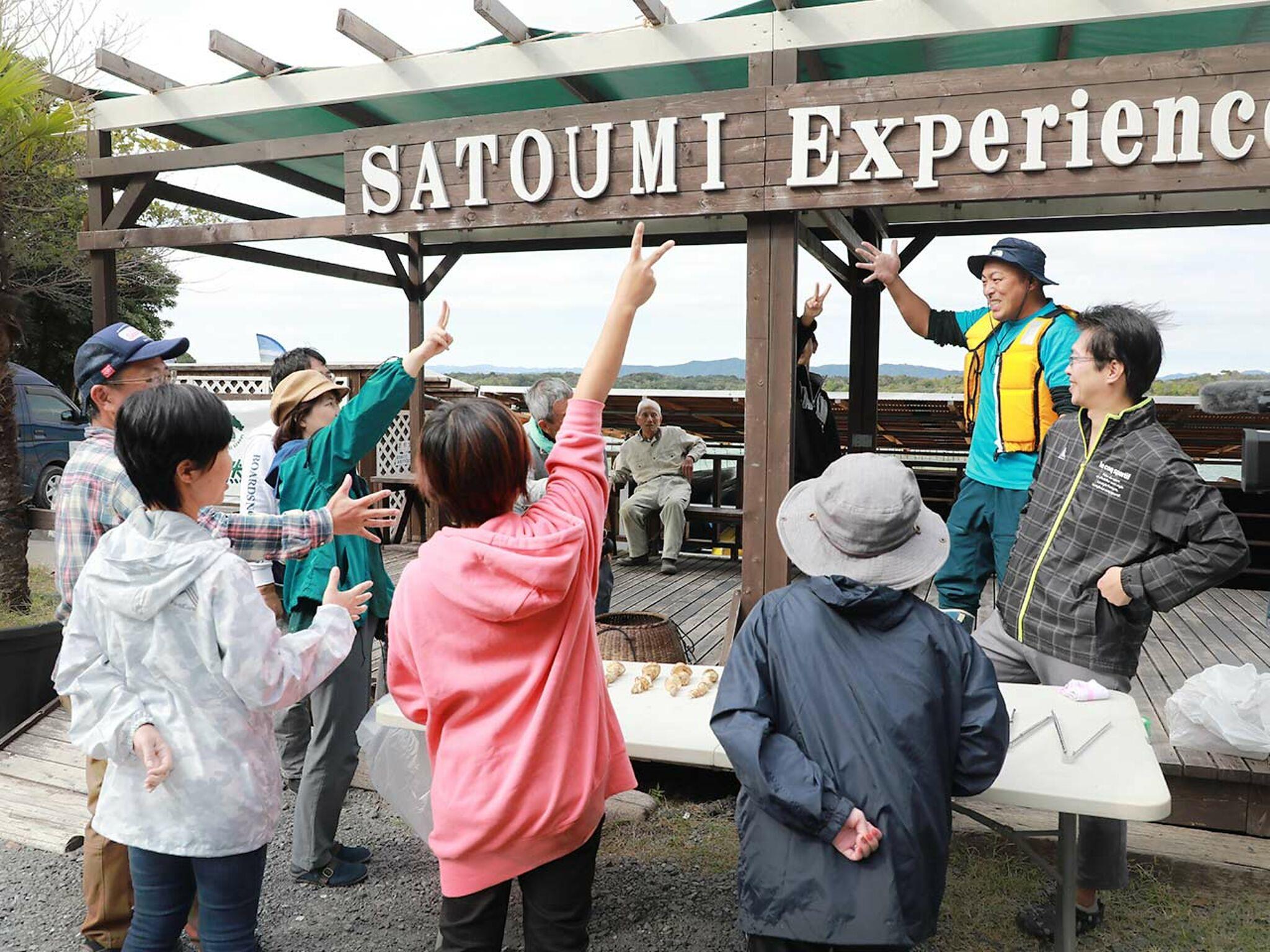 志摩自然学校で観光している画像