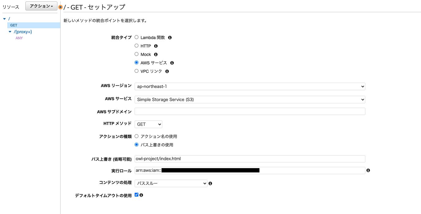ルートをindex.html
