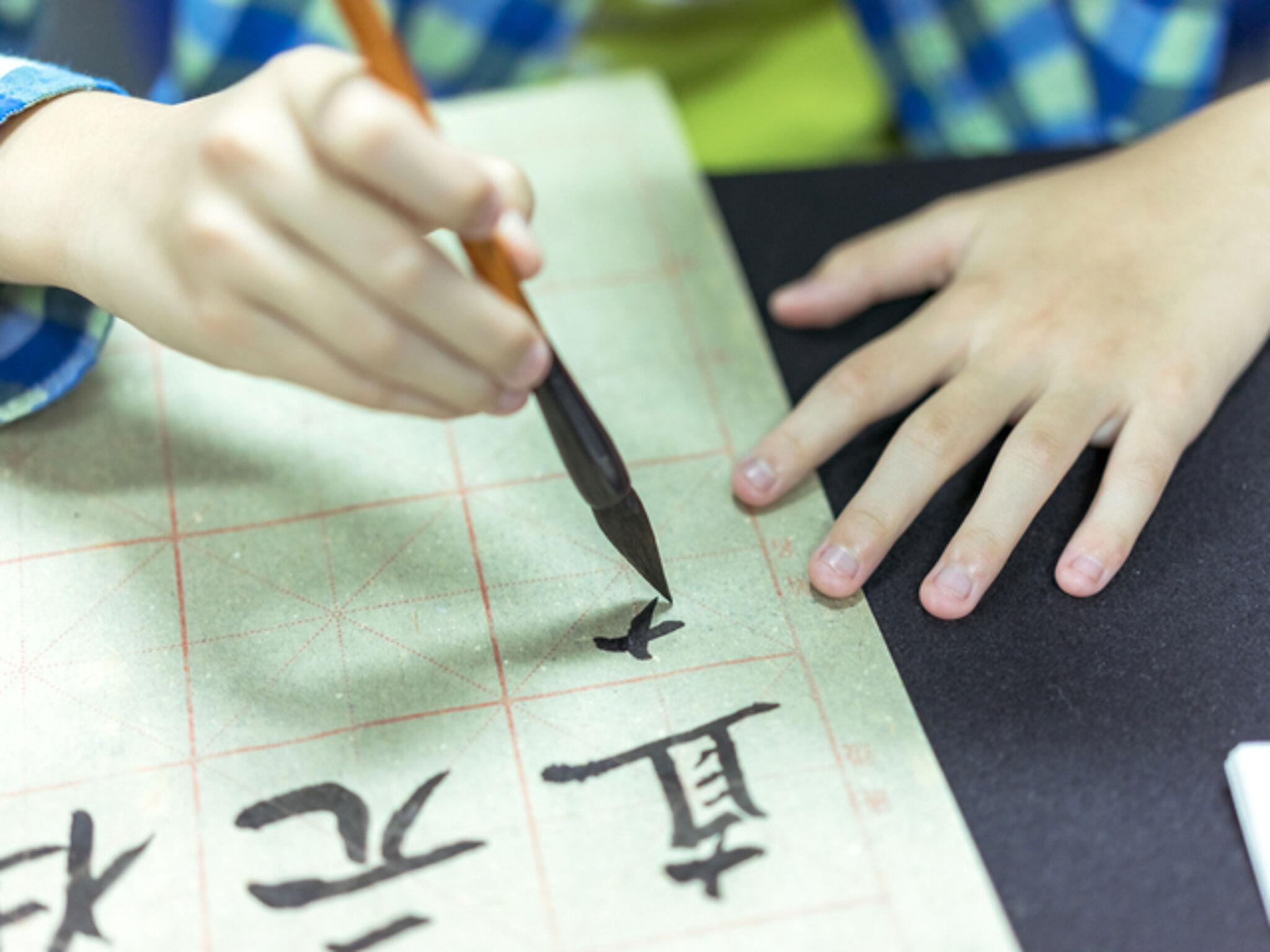 毛筆の練習をしている子ども