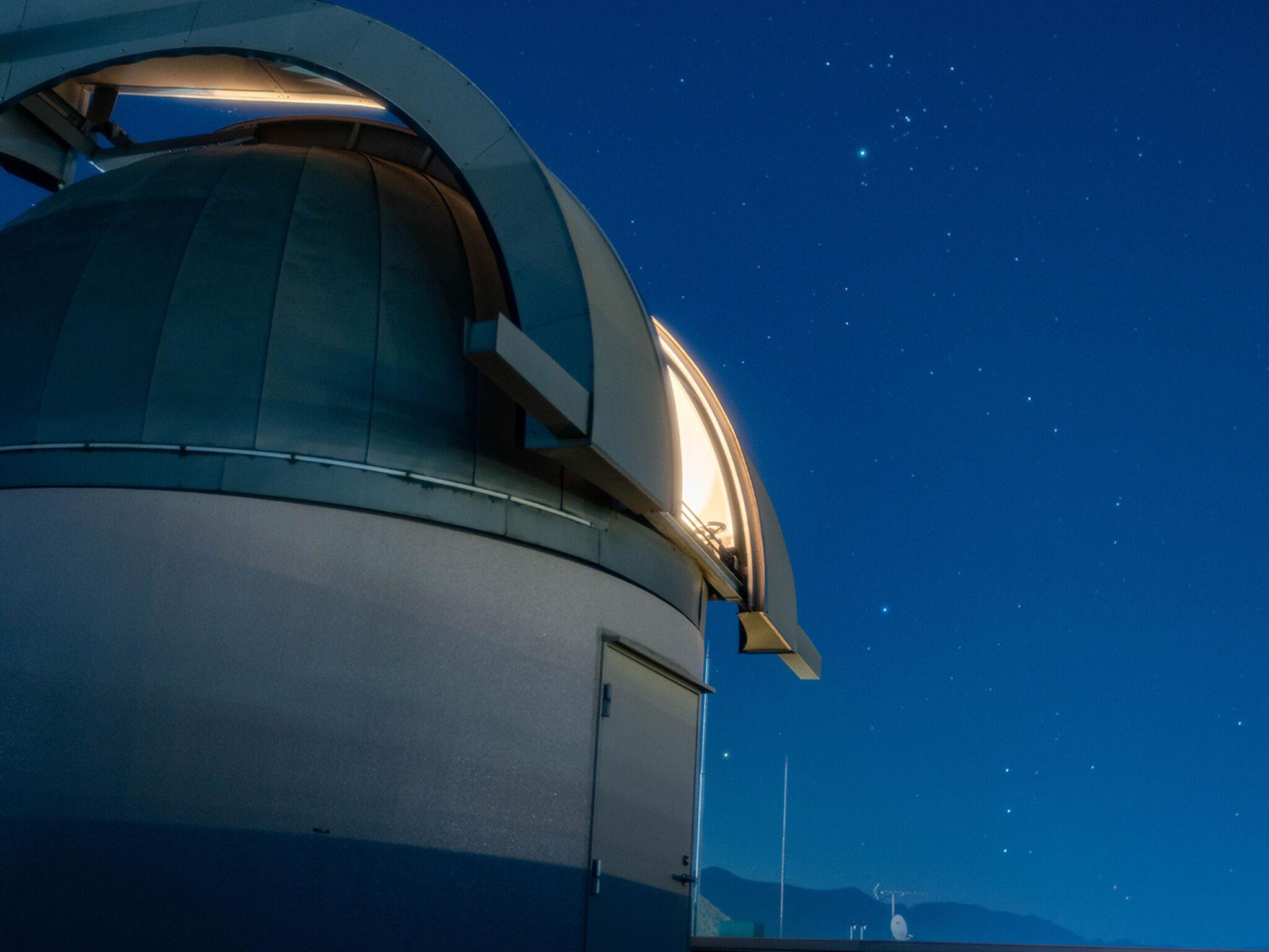 やまがた天文台
