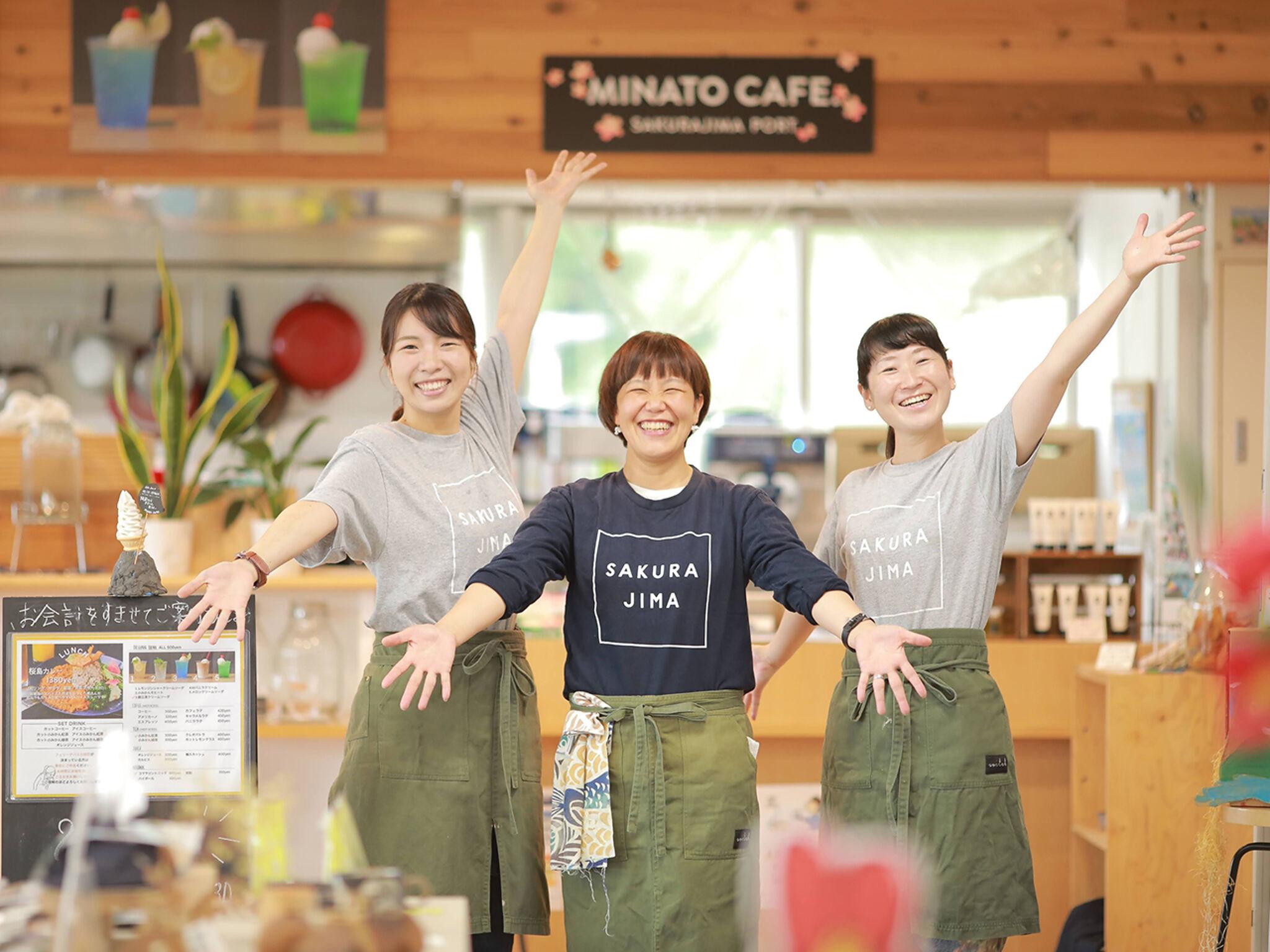 minato cafe