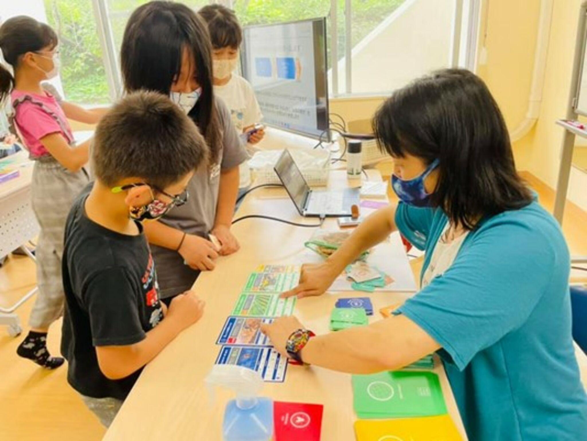 SDGs Association熊本1
