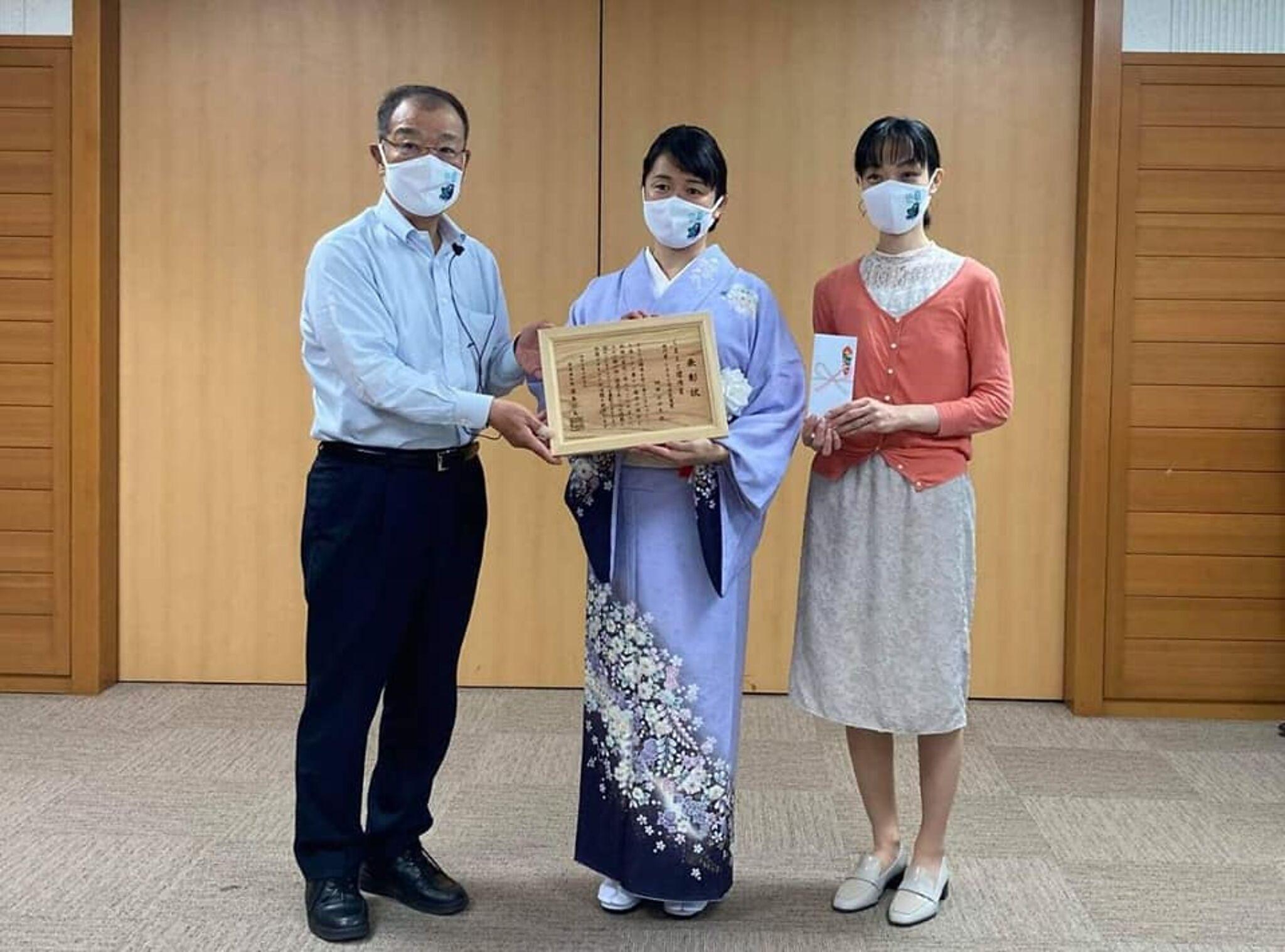 SDGs Association熊本2