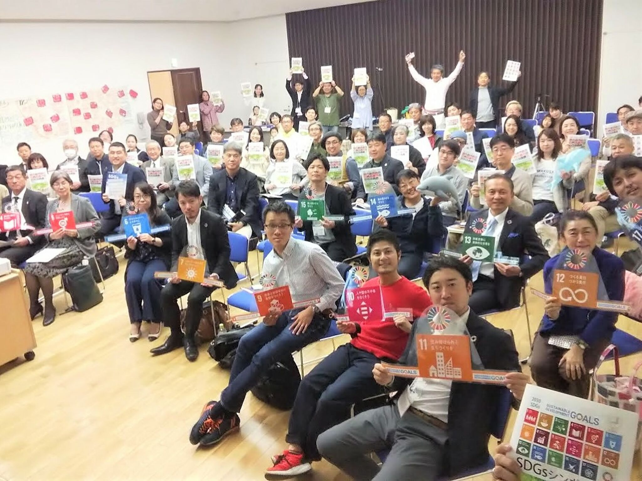 SDGs Association熊本4