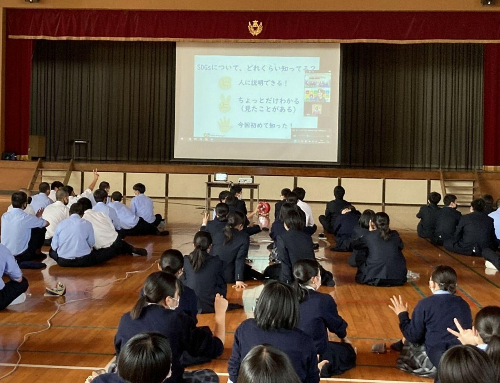 SDGs Association熊本5
