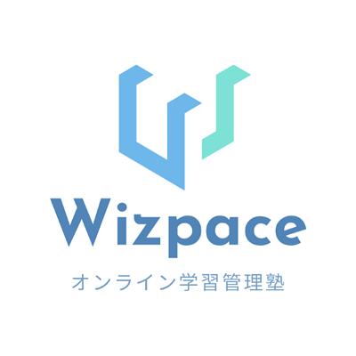 オンライン学習管理塾 Wizpaceの画像