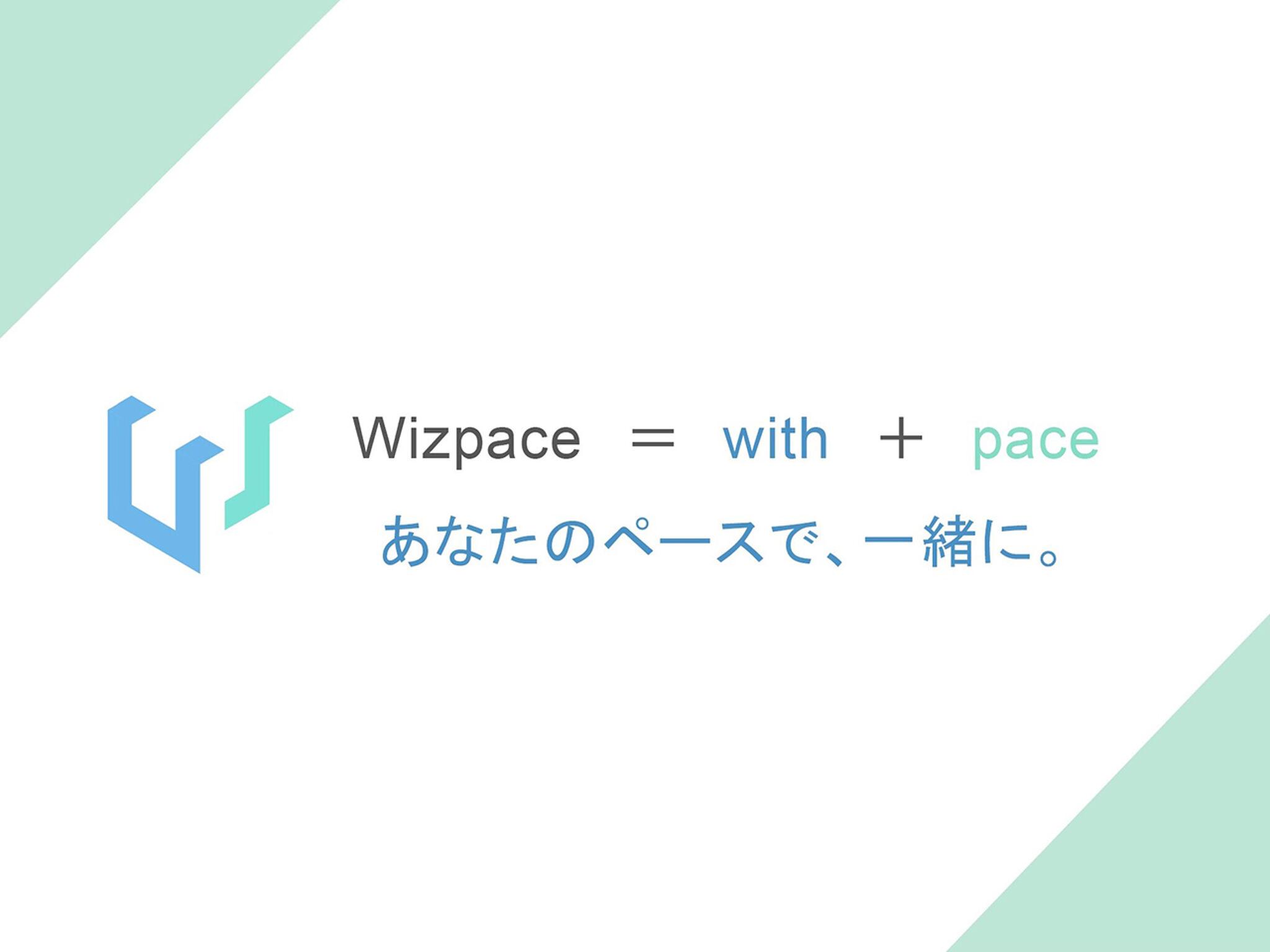 学習管理塾Wizpaceの理念