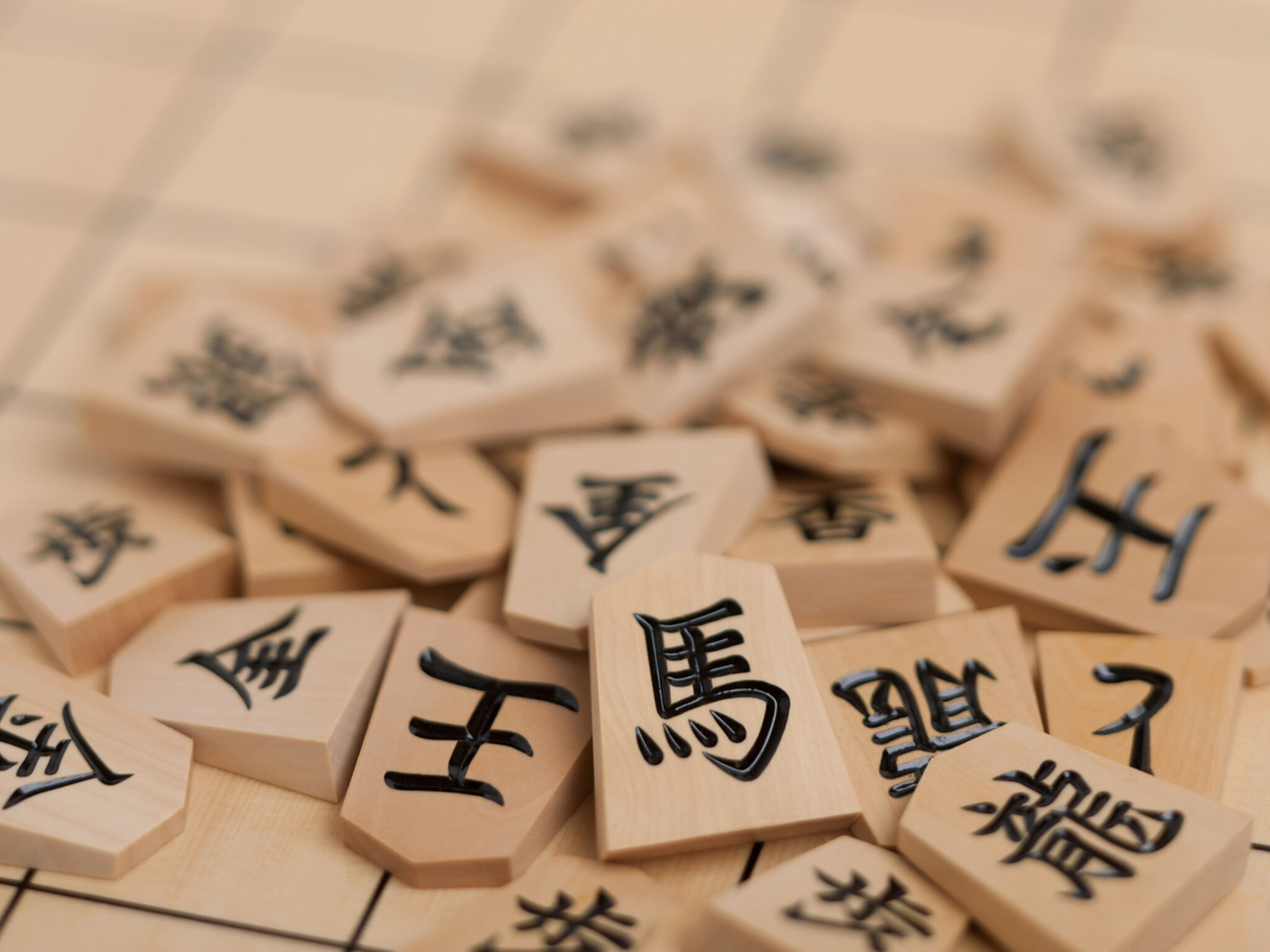 将棋の駒がアップになって写っている画像
